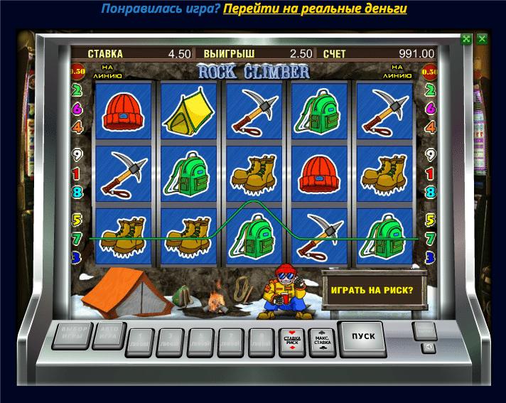 игровые автоматы виктория гомель
